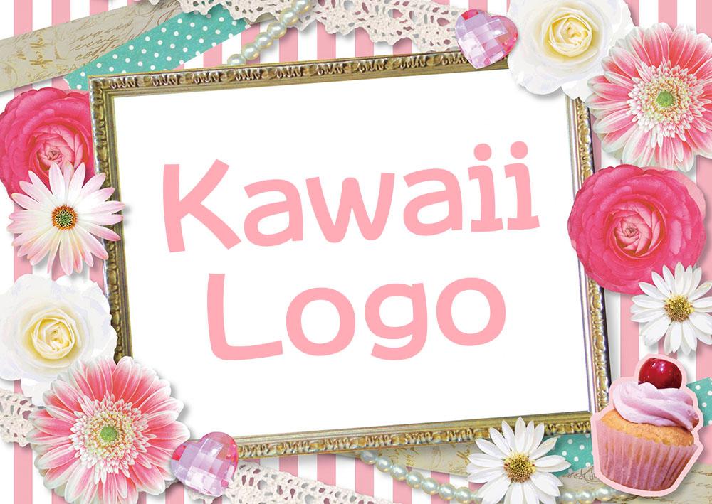かわいいロゴってどうやって作る?デザインのポイントご紹介します!