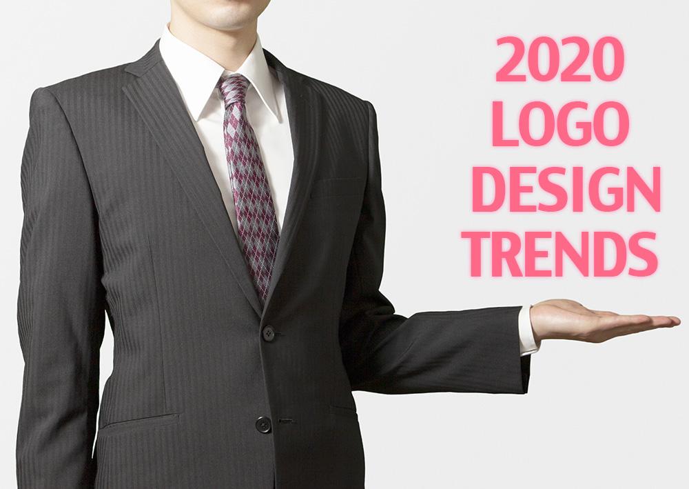 2020年リニューアルロゴに見る、トレンドのロゴデザイン