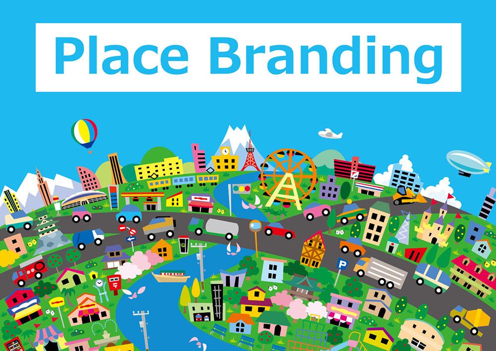 地域のブランディングにロゴを活用しよう!