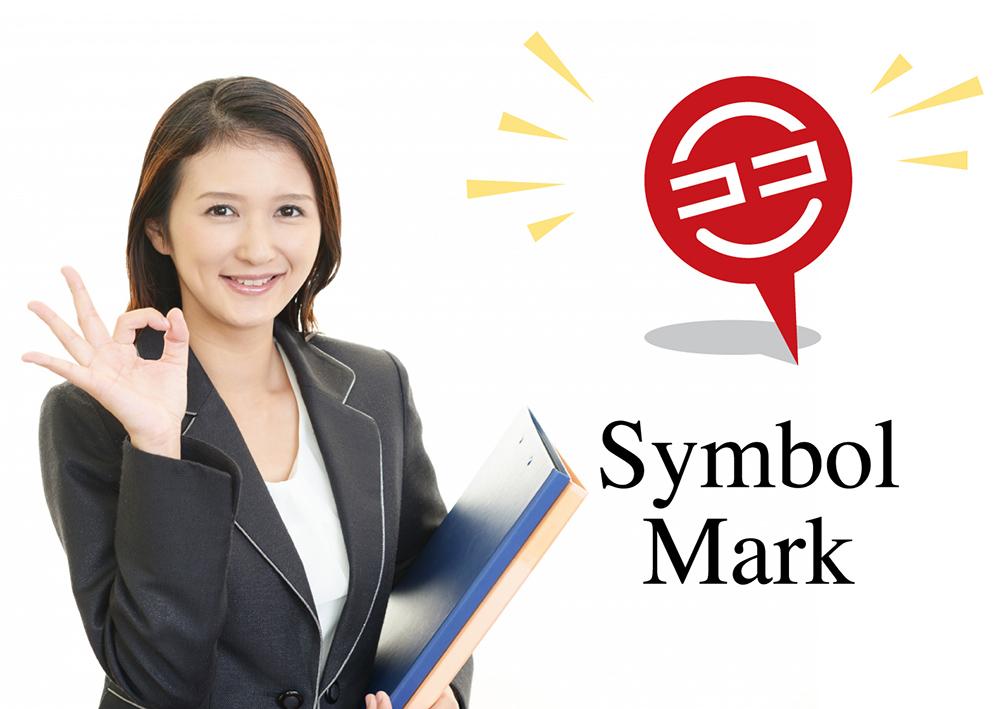 ロゴデザインに「シンボルマーク」があった方が良いケースとは?