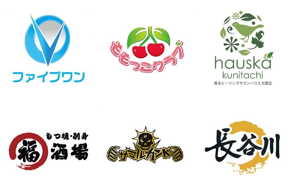2012年5月のロゴ採用案鑑賞