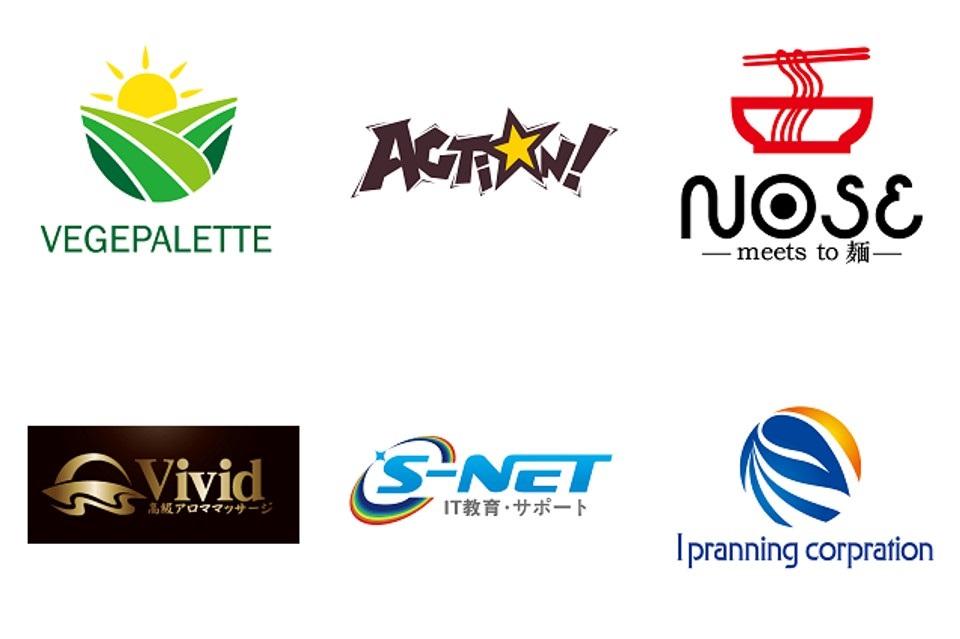 2012年7月のロゴ採用案鑑賞