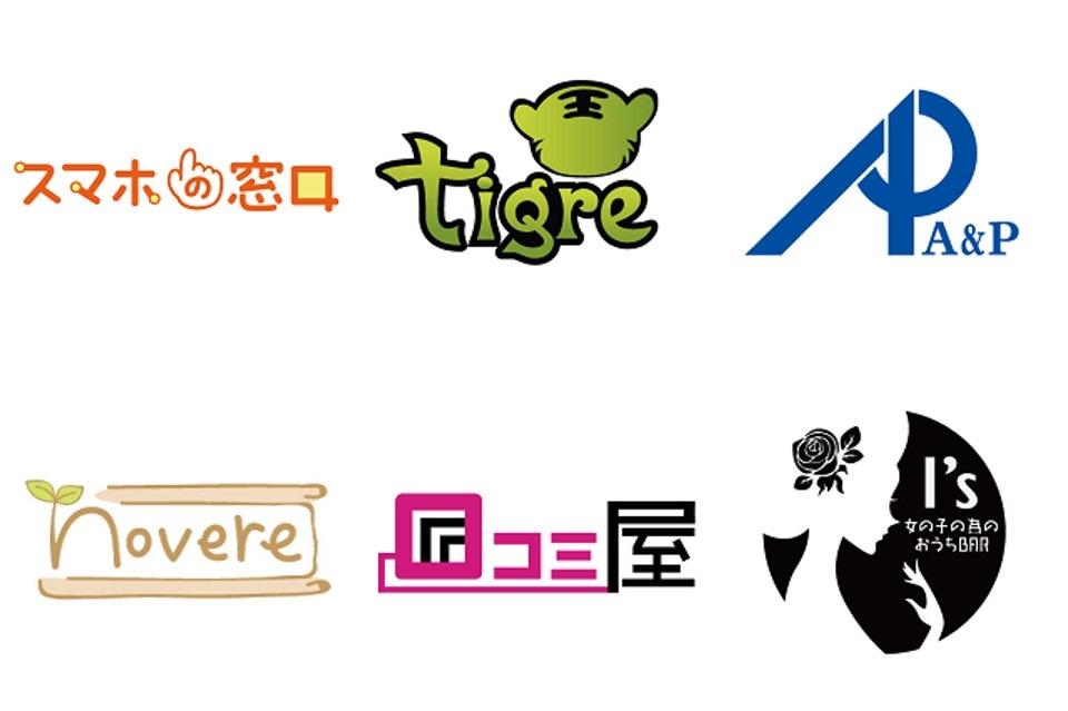 2012年9月のロゴ採用案鑑賞