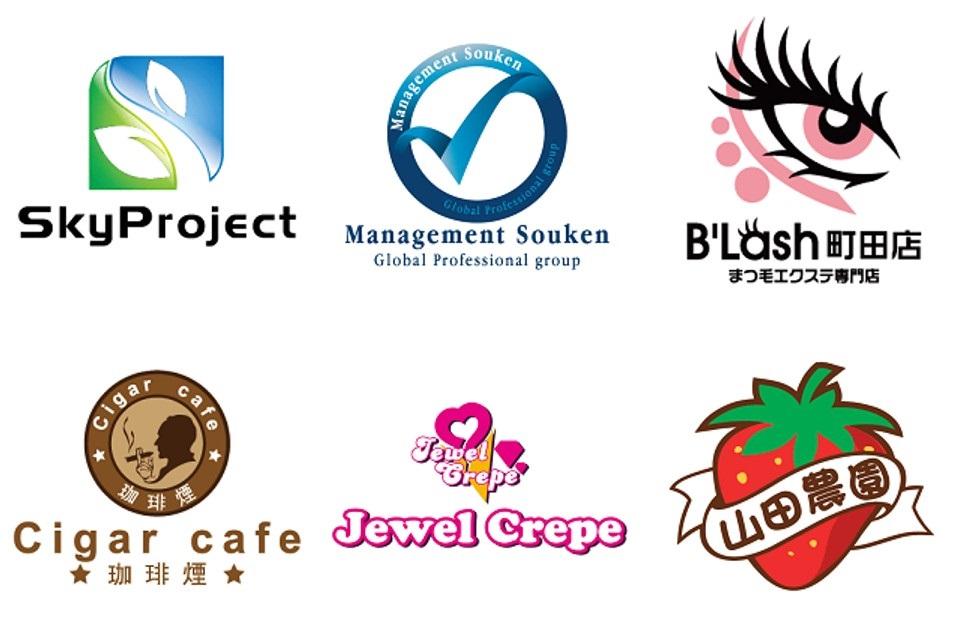 2012年10月のロゴ採用案鑑賞
