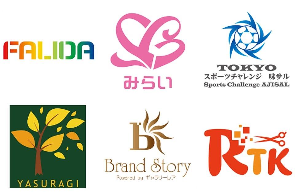 2012年11月のロゴ採用案鑑賞