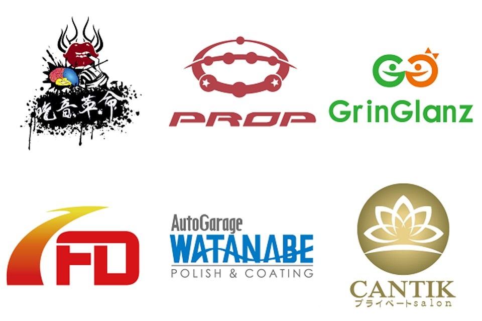 2013年1月のロゴ採用案鑑賞