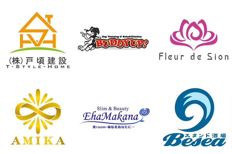 2013年2月のロゴ採用案鑑賞