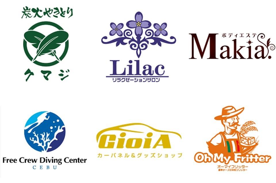 2013年5月のロゴ採用案鑑賞