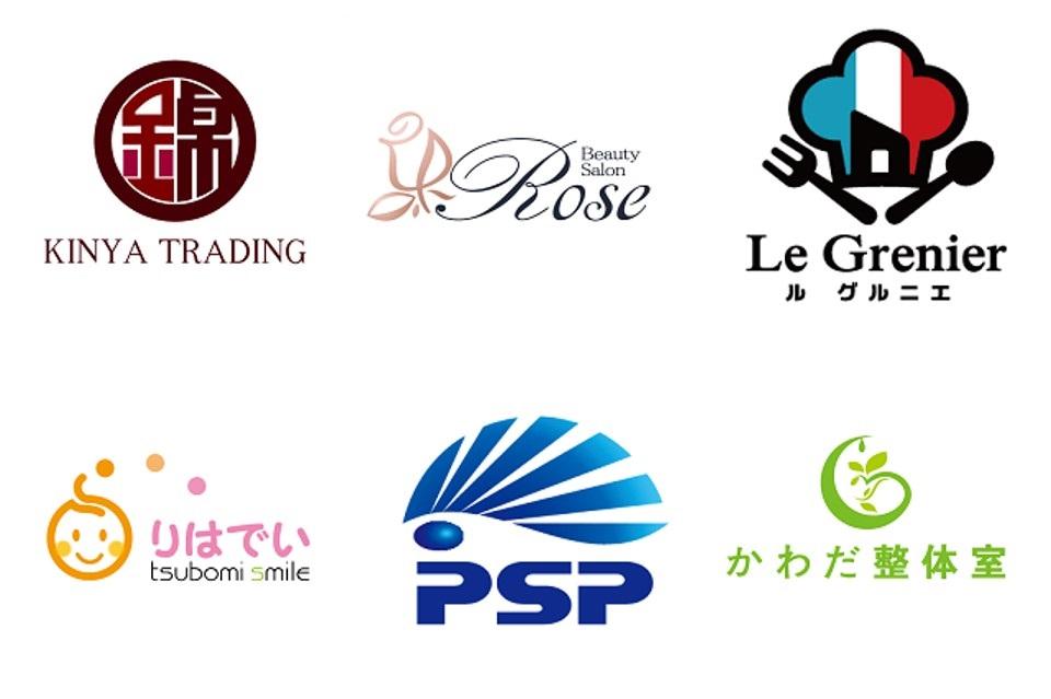 2013年7月のロゴ採用案鑑賞