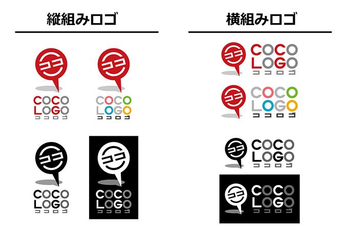 ロゴ完成デザイン