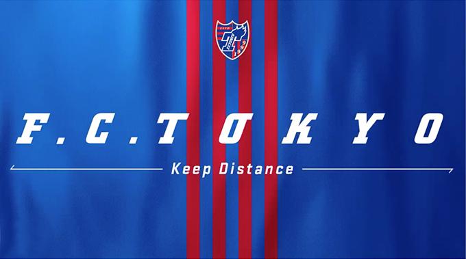 FC東京ロゴ
