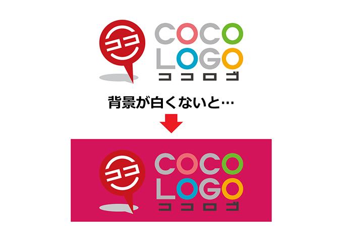 ロゴの視認性が悪いイメージ