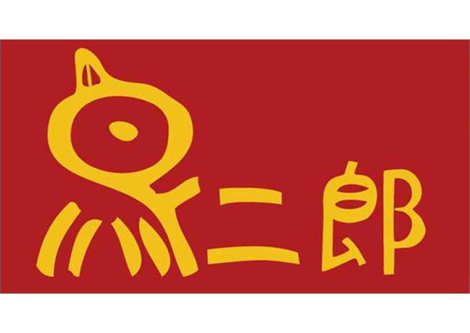 商標登録された鳥二郎ロゴ