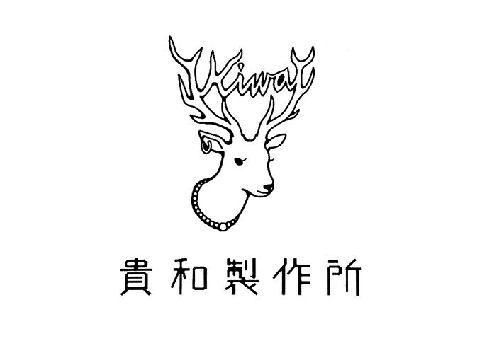 貴和製作所ロゴ