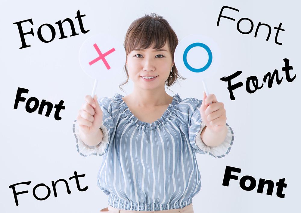 ロゴの印象が変わる!フォントの種類と選び方の基本