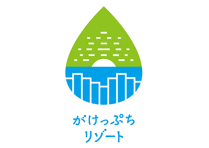 がけっぷちリゾートロゴ