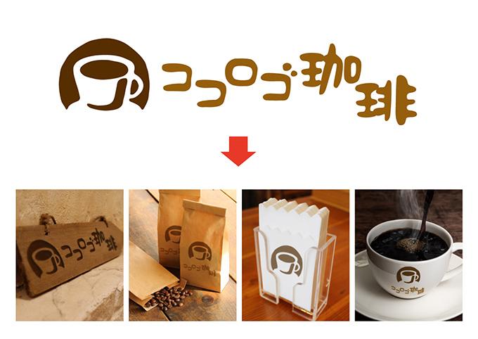 色々なところに使われているロゴのイメージ