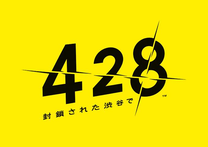 428ロゴ