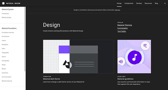 マテリアルデザインのガイドライン