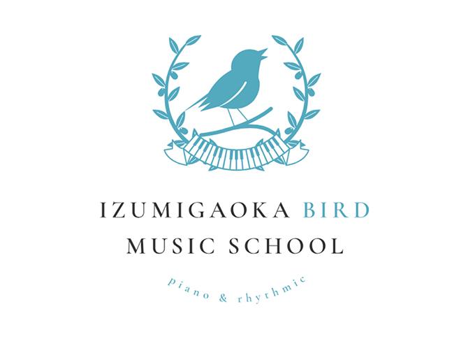 泉ヶ丘バード音楽教室ロゴ