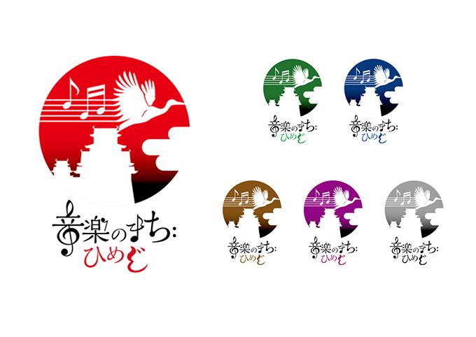 姫路市ロゴ