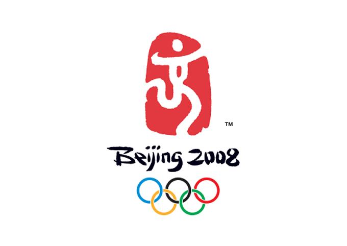 2008年北京大会エンブレム